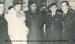 подполковник Кусаковский А.И.