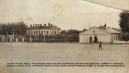 Училище , 1970е года