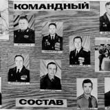 Командование 1989 год